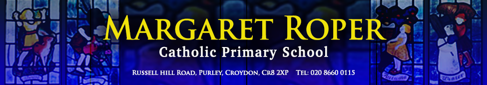 Margaret Roper  Primary School logo